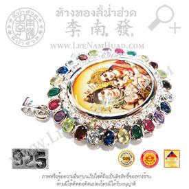 http://v1.igetweb.com/www/leenumhuad/catalog/e_1050669.jpg