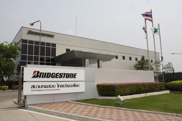 สนามทดสอบยางรถยนต์ Thai Bridgestone
