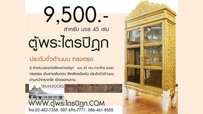 http://v1.igetweb.com/www/triluk/catalog/p_1909868.jpg