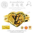แหวนแผ่นหัวใจ LOVE (1/2สลึง)ทอง 96.5%