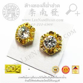 https://v1.igetweb.com/www/leenumhuad/catalog/p_1458568.jpg