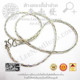 https://v1.igetweb.com/www/leenumhuad/catalog/p_1470387.jpg
