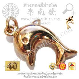 https://v1.igetweb.com/www/leenumhuad/catalog/p_1287984.jpg