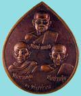 เหรียญ๓พ่อท่าน พระครุถาวรศีลวัฒน์ วัดตรังคภูมิพุทธาวาส ตรัง ปี๔๕