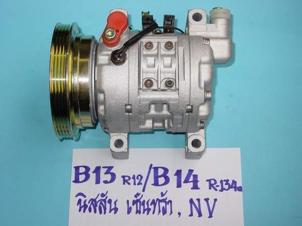 คอมบิ้วNissan  B13/B14  ราคา 2xxx บาท