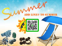 Promotion Add Line@ to Summer 2019