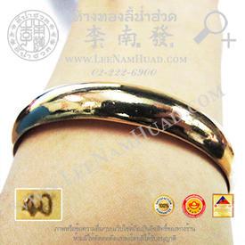 https://v1.igetweb.com/www/leenumhuad/catalog/e_1116245.jpg