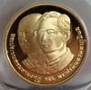 เหรียญทองคำขัดเงา สมมงคลเจริญพระชนมพรรษา 64 พรรษา เท่า ร.4