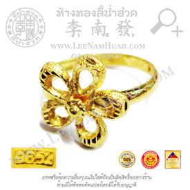 https://v1.igetweb.com/www/leenumhuad/catalog/e_1141903.jpg