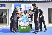 โครงการ �อีซูซุให้น้ำ... เพื่อชีวิต�  แห่งที่ 24