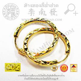 http://v1.igetweb.com/www/leenumhuad/catalog/e_1001614.jpg