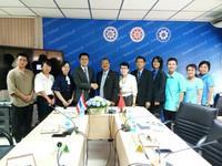 การประชุมหารือเกี่ยวกับโครงการศูนย์ภาษาจีน-ไทย
