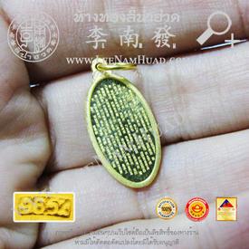 https://v1.igetweb.com/www/leenumhuad/catalog/e_1504179.jpg