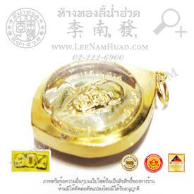 https://v1.igetweb.com/www/leenumhuad/catalog/p_1454949.jpg