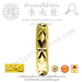 https://v1.igetweb.com/www/leenumhuad/catalog/e_1115574.jpg