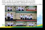 8 ก.พ.2561 มอบเกียรติบัตรการแข่งขันศิลปหัตถกรรมนักเรียนครั้งที่ 67