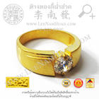 แหวนกลางนูนฝั่งCZ(น้ำหนัก2สลึง)(3.8กรัม)ทอง 96.5%