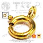 สปริงกลมทอง(ขนาด7มิล) (น้ำหนักโดยประมาณ0.28g) (ทอง 14k)