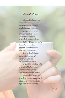 http://v1.igetweb.com/www/triluk/catalog/e_1358629.jpg