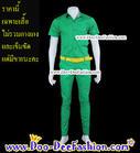 เสื้อผู้ชายสีสด เชิ้ตผู้ชายสีสด ชุดแหยม เสื้อแบบแหยม ชุดพี่คล้าว ชุดย้อนยุคผู้ชาย เสื้อสีสดผู้ชาย เชิ้ตสีสด (ไซส์ M:รอบอก 37) (MF) (ดูไซส์ส่วนอื่น คลิ๊กค่ะ)