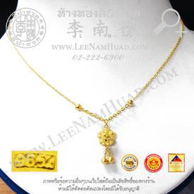 https://v1.igetweb.com/www/leenumhuad/catalog/e_1524812.jpg