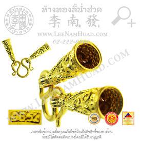 https://v1.igetweb.com/www/leenumhuad/catalog/e_1050141.jpg