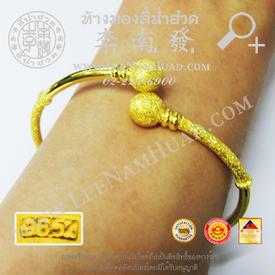 http://www.igetweb.com/www/leenumhuad/catalog/e_1498544.jpg