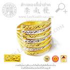 แหวนสายรุ้งตัดลาย2สี (น้ำหนัก7.6กรัม)ทอง 96.5%