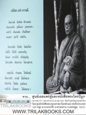 http://www.igetweb.com/www/triluk/catalog/e_649842.jpg