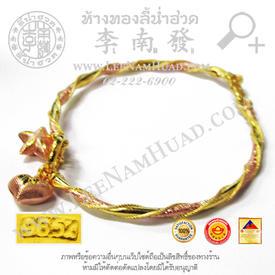 http://v1.igetweb.com/www/leenumhuad/catalog/e_1488799.jpg
