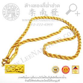https://v1.igetweb.com/www/leenumhuad/catalog/e_1102277.jpg