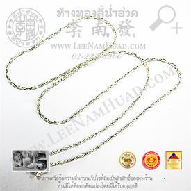 https://v1.igetweb.com/www/leenumhuad/catalog/p_1470048.jpg