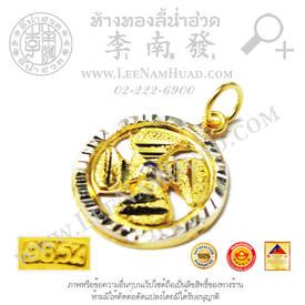 http://www.igetweb.com/www/leenumhuad/catalog/e_1426831.jpg
