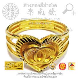 https://v1.igetweb.com/www/leenumhuad/catalog/p_1316829.jpg