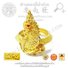 https://v1.igetweb.com/www/leenumhuad/catalog/p_1924269.jpg