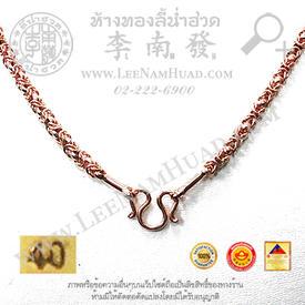 http://v1.igetweb.com/www/leenumhuad/catalog/e_1105811.jpg
