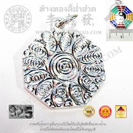 https://v1.igetweb.com/www/leenumhuad/catalog/e_984520.jpg