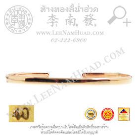 https://v1.igetweb.com/www/leenumhuad/catalog/e_1114070.jpg