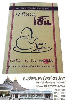 http://v1.igetweb.com/www/triluk/catalog/p_1201934.jpg