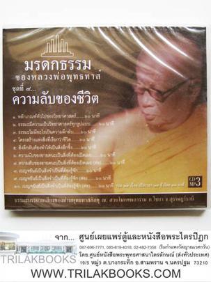 https://v1.igetweb.com/www/triluk/catalog/p_1036677.jpg