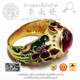 https://v1.igetweb.com/www/leenumhuad/catalog/e_994797.jpg