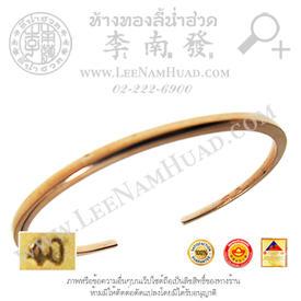 https://v1.igetweb.com/www/leenumhuad/catalog/p_1070087.jpg