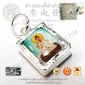 https://v1.igetweb.com/www/leenumhuad/catalog/p_1319445.jpg