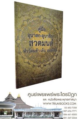 http://www.igetweb.com/www/triluk/catalog/e_1037911.jpg