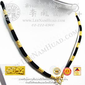 https://v1.igetweb.com/www/leenumhuad/catalog/e_1044336.jpg