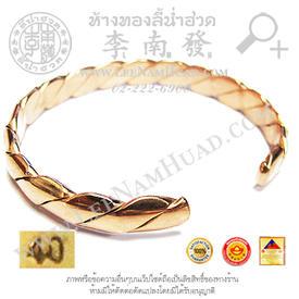 https://v1.igetweb.com/www/leenumhuad/catalog/e_1116351.jpg