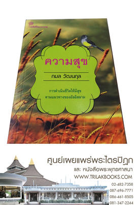 http://v1.igetweb.com/www/triluk/catalog/p_1435423.jpg