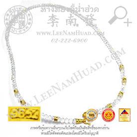 https://v1.igetweb.com/www/leenumhuad/catalog/e_1102792.jpg