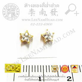 http://v1.igetweb.com/www/leenumhuad/catalog/e_1003459.jpg