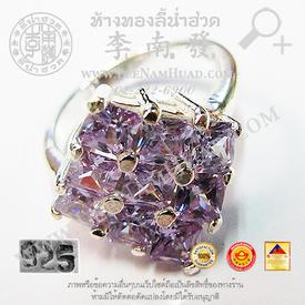 https://v1.igetweb.com/www/leenumhuad/catalog/e_920008.jpg